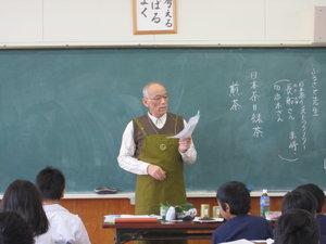 matubara 20111209.JPG